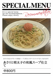 20150104192820.png