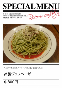 20150701192554.png