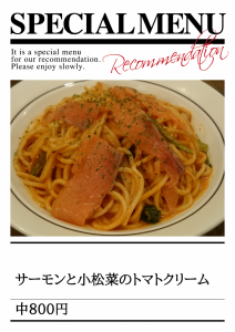 20151202141130.png