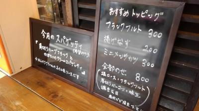 KIMG0684.JPG